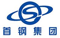 北京首钢首华科技发展公司